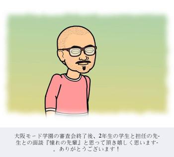 Teruseijingo_20131219_02