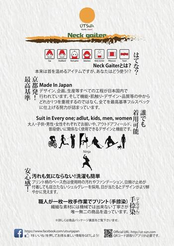 Teruseijingo20141017_07