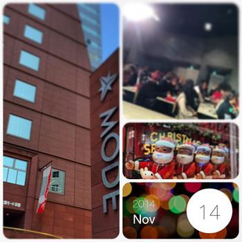 Teruseijingo_20141114