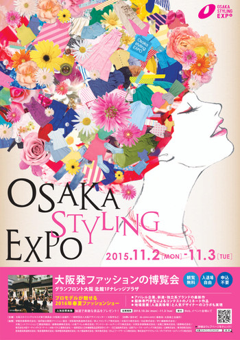Osakastylingexpo2015_key_2
